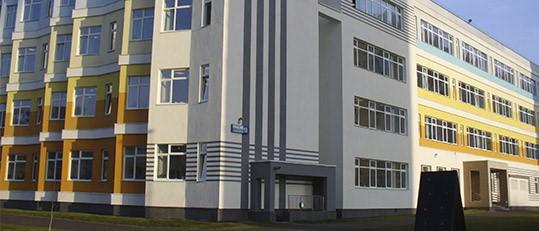 Школа в Академическом