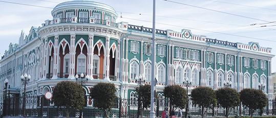 Дом Севастьянова (Дом профсоюзов)
