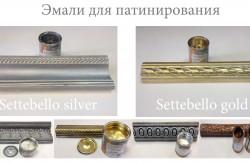 Settebello Gold